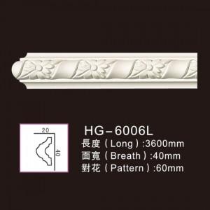 3.6M Long Lines-HG-6006L