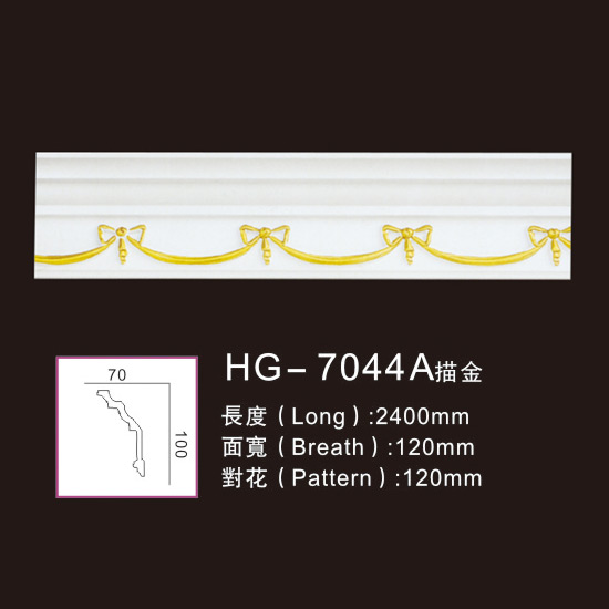 Wholesale Discount Eva Warning Column - Effect Of Line Plate-HG-7044A outline in gold – HUAGE DECORATIVE