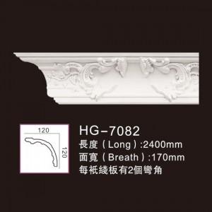 Carving Cornice Mouldings-HG7082