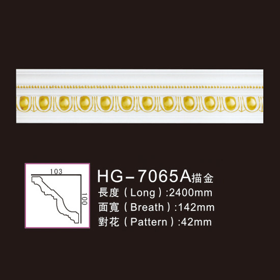 Reasonable price Chair Rail - Effect Of Line Plate-HG-7065A outline in gold – HUAGE DECORATIVE