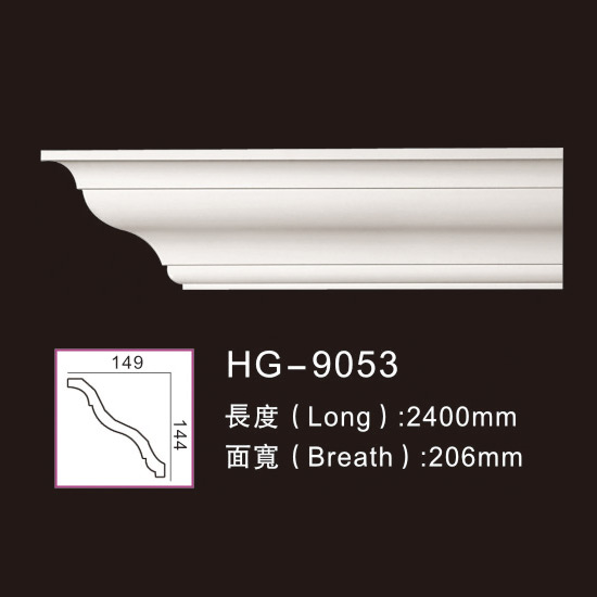 Good Quality Marble Fireplace - Plain Cornices Mouldings-HG-9053 – HUAGE DECORATIVE