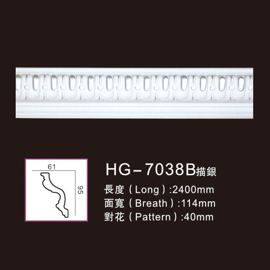 Good quality High Quality Polyurethane Crown Moulding - Effect Of Line Plate-HG-7038B outline in silver – HUAGE DECORATIVE