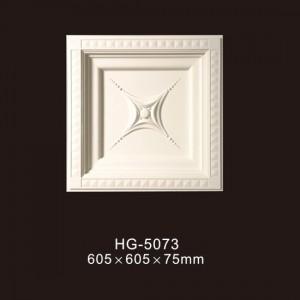 Ceiling Mouldings-HG-5073