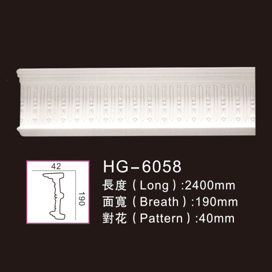 professional factory for Plastic Crown Moulding - Carving Chair Rails1-HG-6058 – HUAGE DECORATIVE