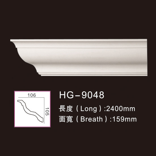 Short Lead Time for White Marble Crown Moulding - Plain Cornices Mouldings-HG-9048 – HUAGE DECORATIVE
