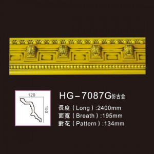 Effect Of Line Plate1-HG-7087G Antique Gold