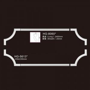 Elegant Corner & Frames-HG-5613