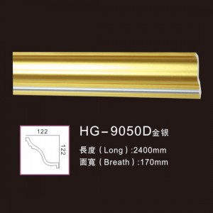 Effect Of Line Plate-HG-9050D gold silver