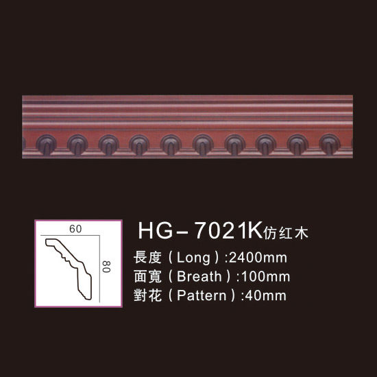 Online Exporter Softball Rotary Medallion - Effect Of Line Plate1-HG-7021K Imitation Mahogany – HUAGE DECORATIVE Featured Image