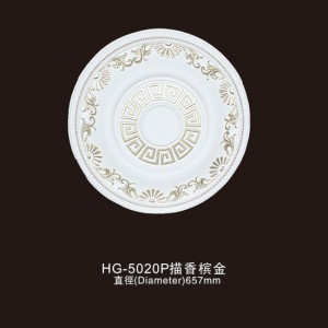 Ceiling Mouldings-HG-5020P outline in Champagne gold