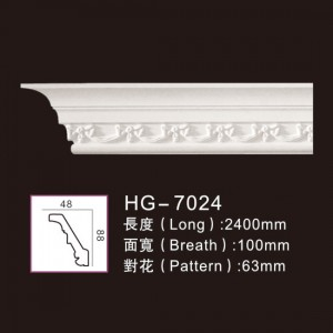 2019 New Style Decorative Medallion - Carving Cornice Mouldings-HG7024 – HUAGE DECORATIVE