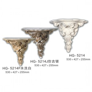 Fireplace Corbels & Surface Mounted Nicbes-HG-5214