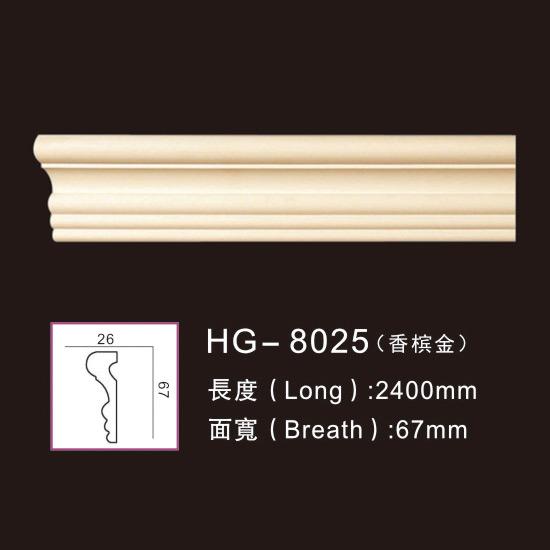 Wholesale Pu Decorative Fireplace - PU-HG-8025 champagne gold – HUAGE DECORATIVE