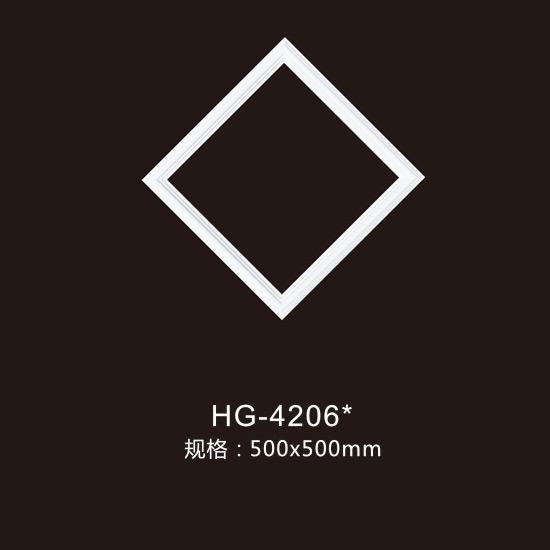 2019 High quality Round Medallion - PU-HG-4206 – HUAGE DECORATIVE