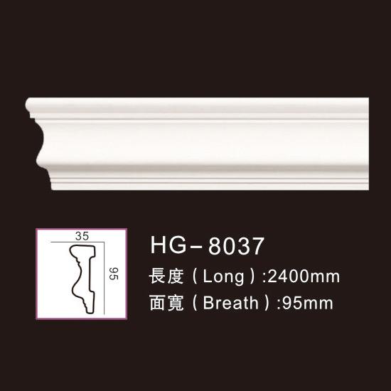 Wholesale Corbel Moulding - Plain Mouldings-HG-8037 – HUAGE DECORATIVE