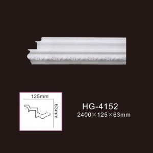 Beautiful Lamp Plate-HG-4152