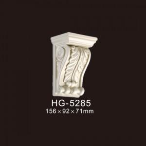 Exotic Corbels-HG-5285