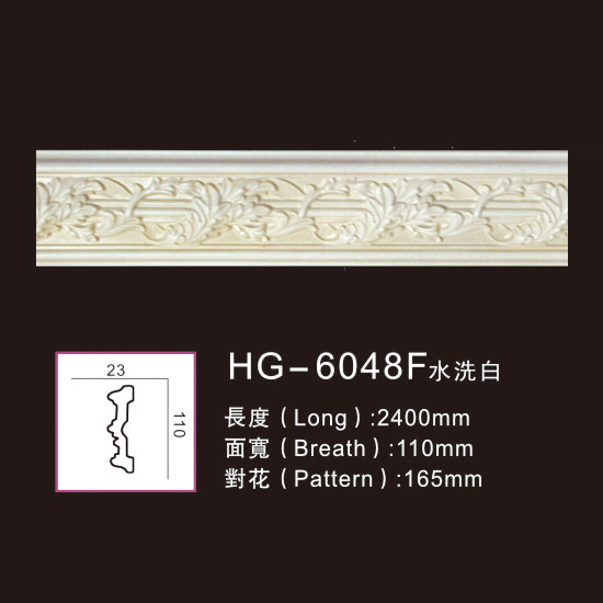 Manufacturer for Colonial Crown Moulding - Effect Of Line Plate1-HG-6048F Washing White – HUAGE DECORATIVE