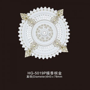 Ceiling Mouldings-HG-5019P outline in champagne gold