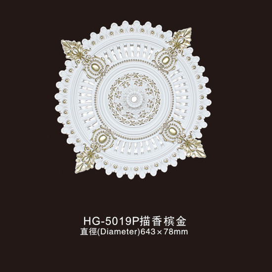 Ceiling Mouldings-HG-5019P outline in champagne gold Featured Image