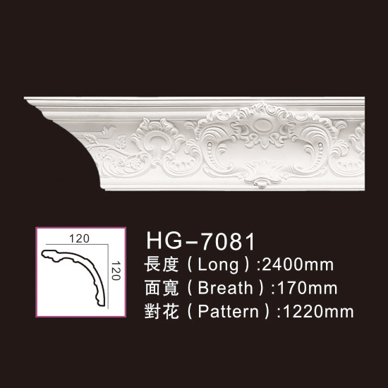 Factory Price For Granite Columns - Carving Cornice Mouldings-HG7081 – HUAGE DECORATIVE Featured Image