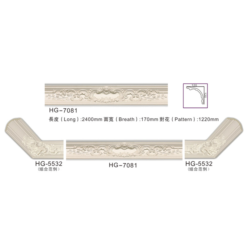OEM Manufacturer Polyurethane Corbels Mold - Wall Plaques-HG7081 – HUAGE DECORATIVE Featured Image