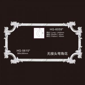 Elegant Corner & Frames-HG-5615