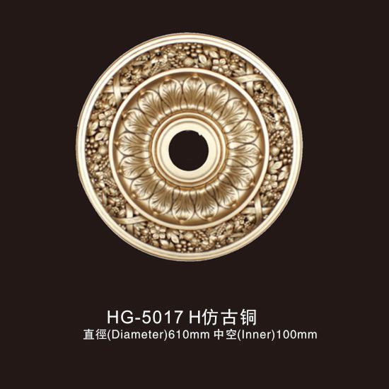 Renewable Design for Decoration Fireplace - Ceiling Mouldings-HG-5017H Antique copper – HUAGE DECORATIVE