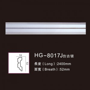 Good User Reputation for Polyurethane Cornice Moulding - Effect Of Line Plate1-HG-8017J Antique Silver – HUAGE DECORATIVE