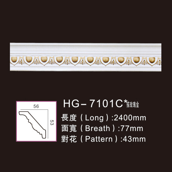 Hot Sale for Military Award Medallion - Effect Of Line Plate-HG-7101C outline in rose gold – HUAGE DECORATIVE