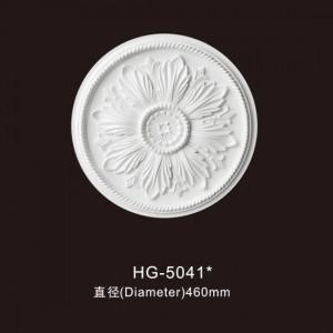 Ceiling Mouldings-HG-5041