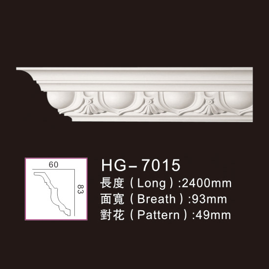 Europe style for Electric Fireplace Price - Carving Cornice Mouldings-HG7015 – HUAGE DECORATIVE Featured Image