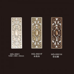 Center Hollow Mouldings-HG-5501