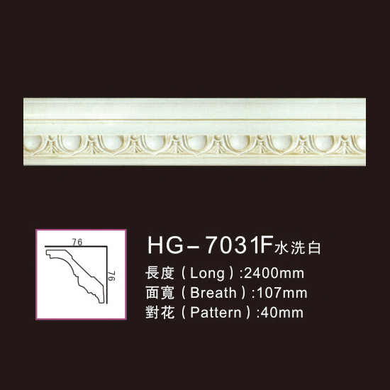 Factory Supply Beautiful Crown Moulding - Effect Of Line Plate-HG-7031F water white – HUAGE DECORATIVE Featured Image