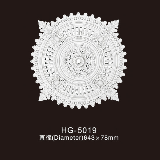 Factory Price Polyurethane Pu Moulding - Ceiling Mouldings-HG-5019 – HUAGE DECORATIVE