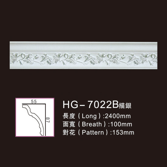 factory low price Basalt Column Price - Effect Of Line Plate-HG-7022B outline in silver – HUAGE DECORATIVE