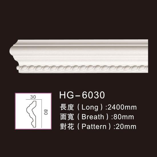 Manufactur standard PU Pain Moulding - Carving Chair Rails1-HG-6030 – HUAGE DECORATIVE