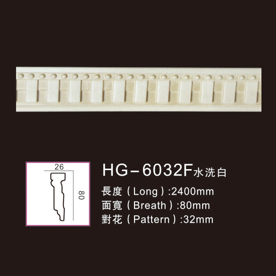 Wholesale PU Mold - Effect Of Line Plate1-HG-6032F Water Whitening – HUAGE DECORATIVE