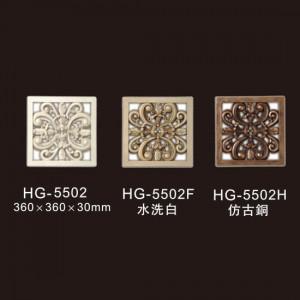 Center Hollow Mouldings-HG-5502