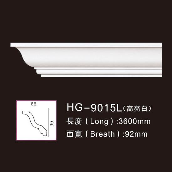 PriceList for Pu Corner Polyurethane Cornice Moulding - PU-HG-9015 highlight white – HUAGE DECORATIVE