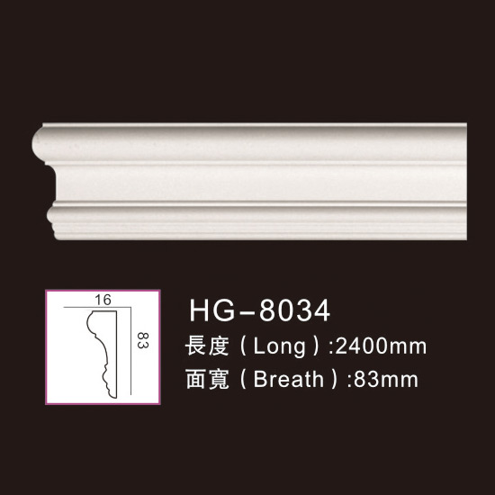 High Quality Polyurethan Moulding - Plain Mouldings-HG-8034 – HUAGE DECORATIVE