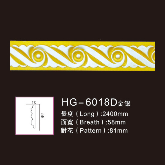 Personlized Products Antique Fireplace - Effect Of Line Plate-HG-6018D gold silver – HUAGE DECORATIVE