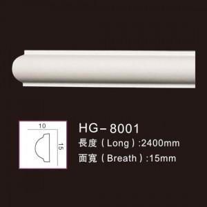 Plain  Mouldings-HG-8001
