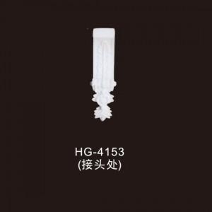 Beautiful Lamp Plate-HG-4153