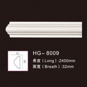 OEM Factory for Lilac White Fireplace - Plain Mouldings-HG-8009 – HUAGE DECORATIVE