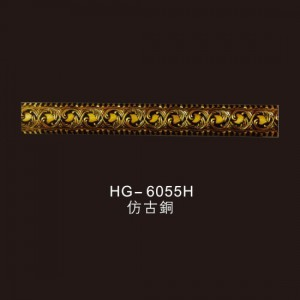 Carving Chair Rails-HG-6055H