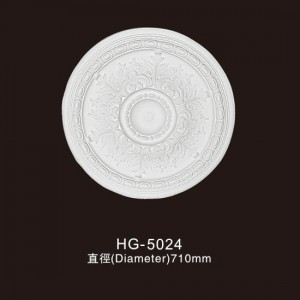 Ceiling Mouldings-HG-5024