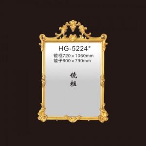 Picture Fuame-HG-5224
