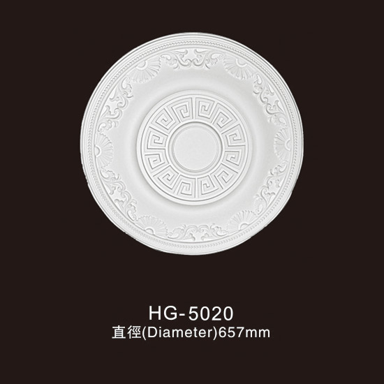Ceiling Mouldings-HG-5020 Featured Image