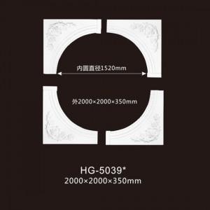 Ceiling Mouldings-HG-5039